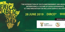 AFRICA PUBLIC SERVICE DAY
