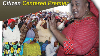 PICTORIAL' CITIZEN CENTERED PREMIER